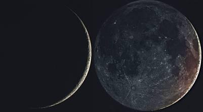 Semana -1525 - 1 Luna